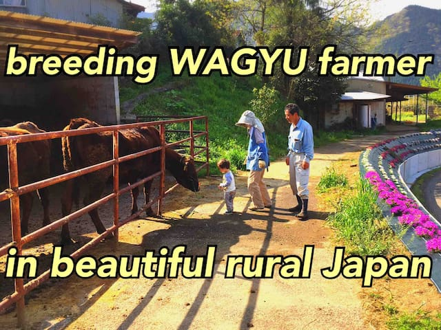 An authentic taste of rural Japanese living