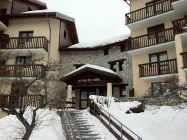 Vallandry - family ski apartment - Peisey-Nancroix - Apartament