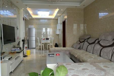 郑州东站高档社区豪华两室日租 - Zhengzhou - Apartament