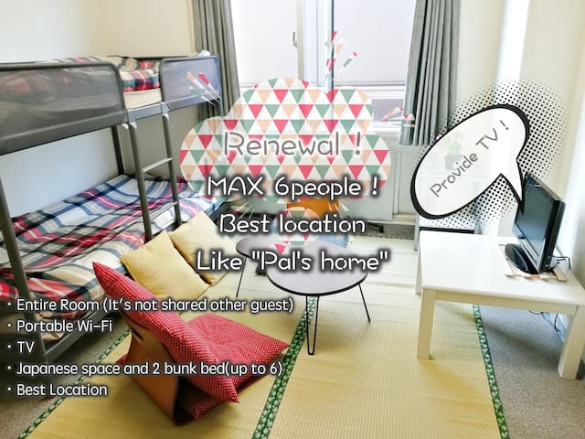 【Renewal!】Best location! TV, Wi-Fi, Cozy Room.