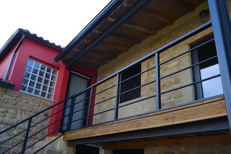 Uma Casa Tranquila à Sua Espera-Quarto AMORA