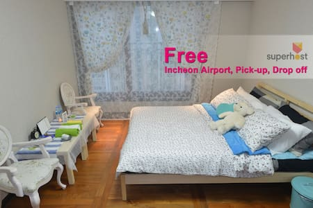 Near Incheon Airport free pick-up / drop-off - Jung-gu - Departamento