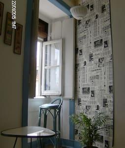 Little house 4you - Lisboa