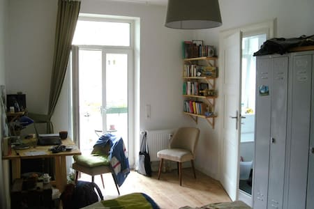 cozy room in shared flat - Leipzig