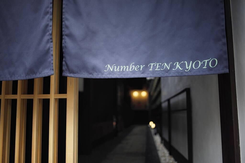 No.10 Kyoto awaits your visit!