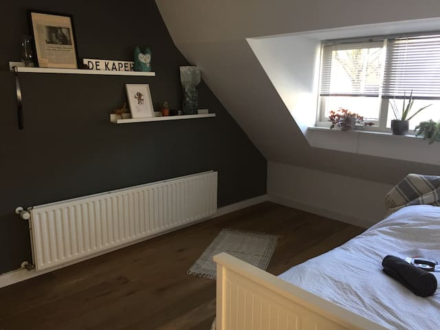 Nice room in the most attractive part of Breda!! - Breda - House