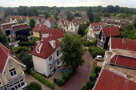 Family house with character close to Amsterdam - Naarden - Haus