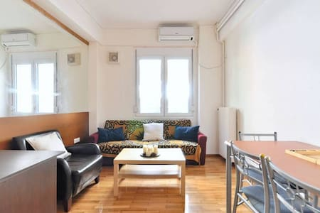 Athens Center! Chic & Cheap Apartment in Kolonaki - Athènes - Appartement