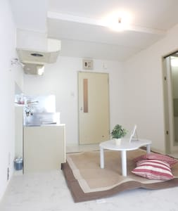 2.Cozy 1LDK for 2~3 +Free Internet! - Sapporo - Apartment