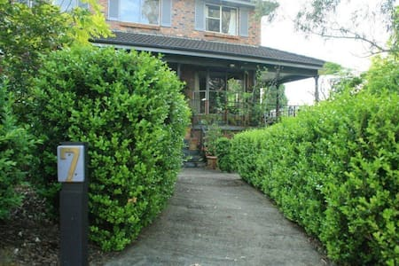 Lovely home in Cherrybrook - Cherrybrook - Casa