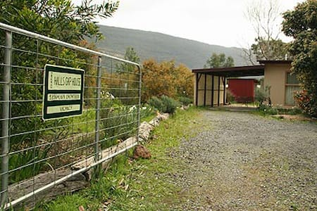 Hallsgaphouse Cosy 3 BR with Carport Parking - Halls Gap