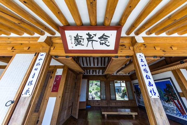 chosun royal residence 염근당