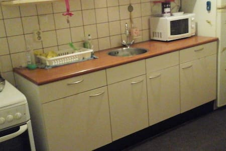 Hoensbroek Appartement