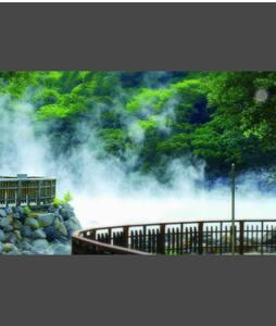 身心靈饗宴,陽明山の後花園~北投,日式風格湯屋️Near MRT - 台北市