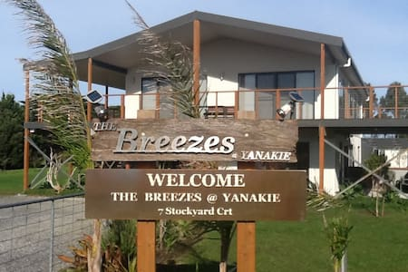 The Breezes@Yanakie inspired by nature - Yanakie - House