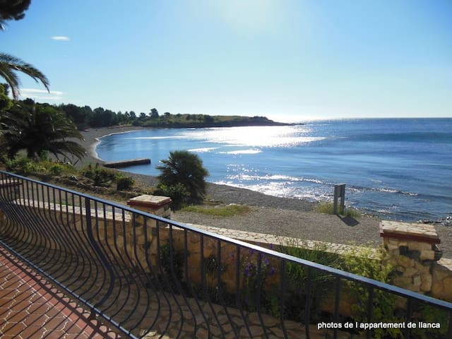 APARTMENT IN FRONT OF THE SEA WITH GARAGE - Llançà - Leilighet