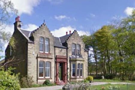 Charming Scottish country house - Shotts - Huis