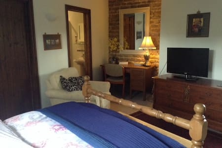 Double room en-suite - Charwelton - Bed & Breakfast