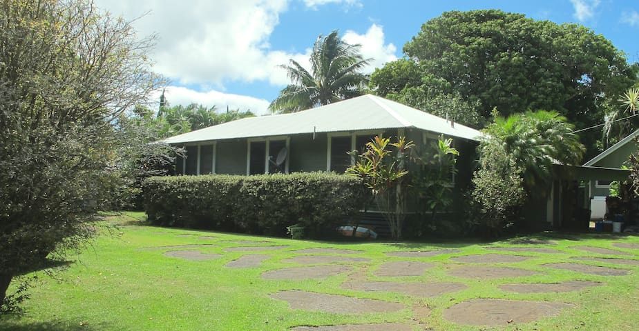 """The Park House"", North Kohala, Big Island Hawaii. - Kapaau - Casa"