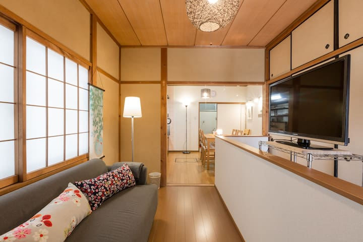 3 min walk-Kyoto Station+FREE wifi!/7 people/House