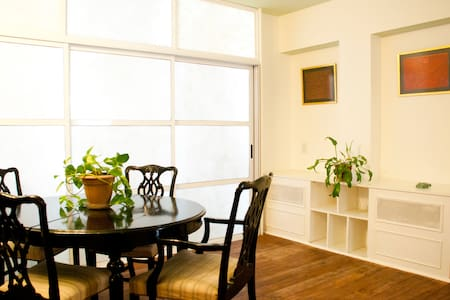 Studio In Downtown Buenos Aires - Buenos Aires - Appartement