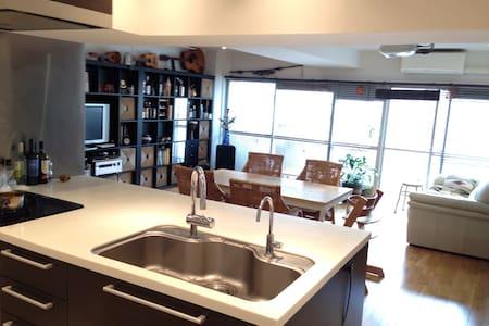 Kitchen Studio at Ginza & Tsukiji - Chuo - Appartement