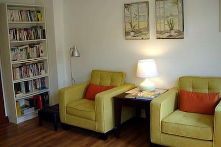 有閣樓有壁爐的房子〜綠風房Green Room+禪房Zen Room - Longtan Township - 连栋住宅