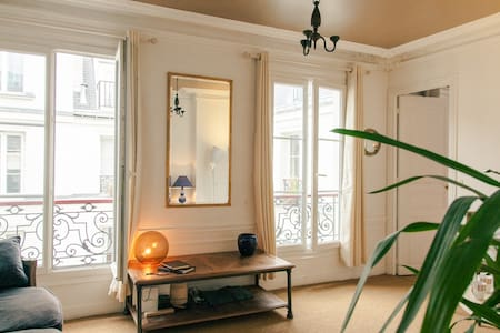 Chic sunny flat in historic Marais - Paris - Apartment
