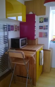 Pleasant Single Room in zone 1 - London. - 公寓
