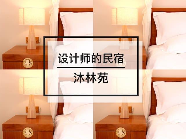 【古城里的设计师民宿,带浴缸、智能家居】有超值的9.9元中式早餐可以选择,交通超便利,还有好吃的餐厅