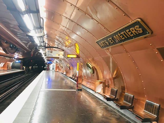 파리 퐁네프 도미토리 ( 남성 2인실 - B - 2 )지하철 11번 Arts et Metiers 역입니다