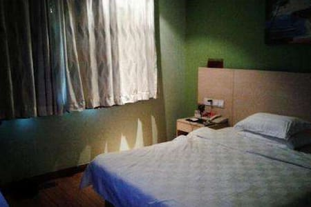 Beautiful room in the center of the city - 斯文堡 - Appartement