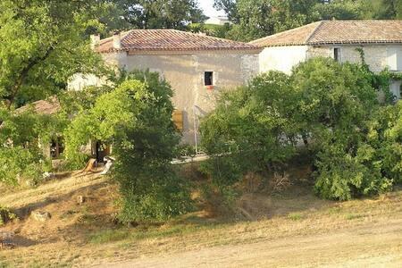 LA MAISON AU BORD DU LAC - Monfort - Casa