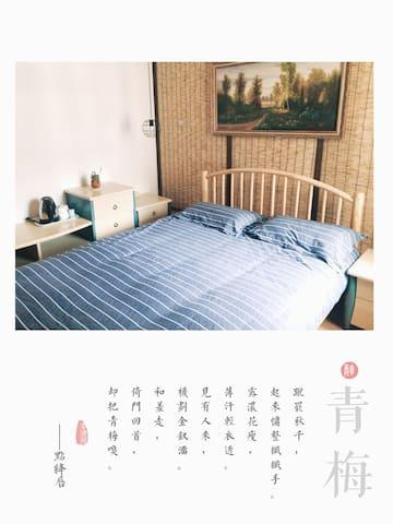 Downtown 2-room suite 2房/复式楼空中花园/市区地铁/家庭毕业旅行/茶室独卫 - Kunming - Leilighet