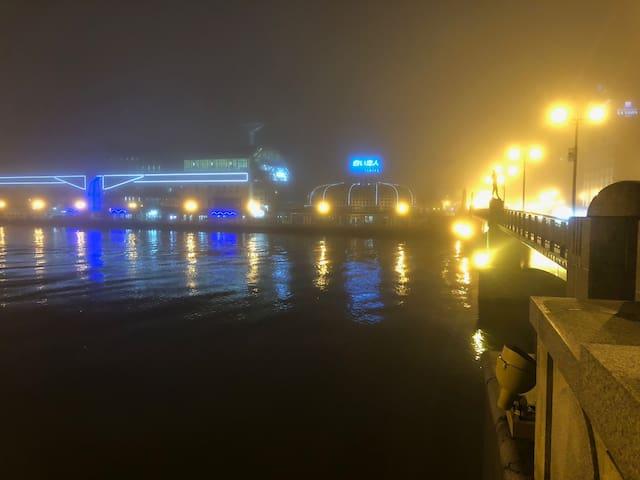 Fog at Nusamai Bridge 霧の幣舞橋