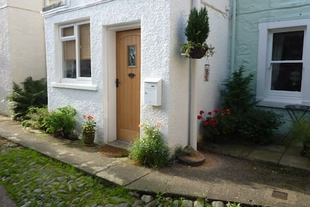 Peace Cottage, in old Kirkcudbright - Casa