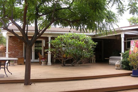 Beautiful and quiet guest house - Villa Park - Huis