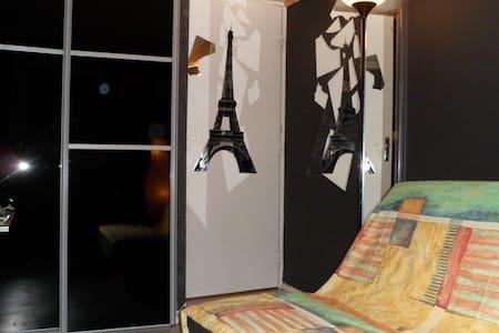 Bedroom Disney: 5min & Paris: 32min - Esbly - 公寓