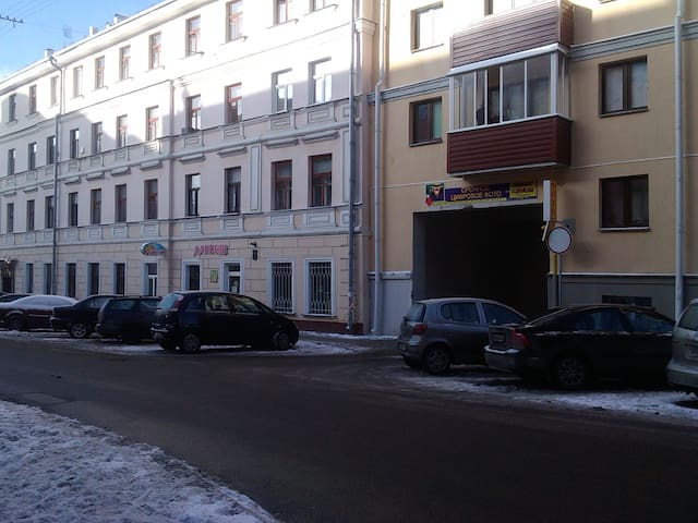 Minsk Belarus Studio in historical center