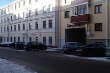 Minsk Belarus Студия исторический центр