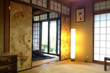 Kyoto's Best Room With A View - Kyoto - Huis