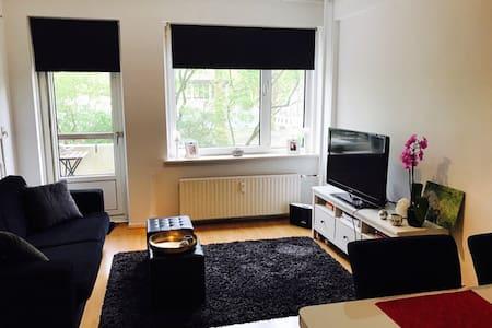 Appartement Amsterdam Zuid (Buitenveldert) - 阿姆斯特丹 - 公寓