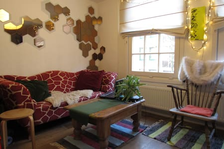 Cosy Studio for max 2p next to Westerpark - Amsterdam - Apartment