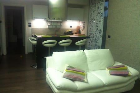 Per la tua serata relax  - Sedriano  - Apartment