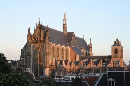 Wevershuisje in hartje centrum Leiden
