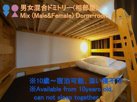 Mix dorm room for LCC users