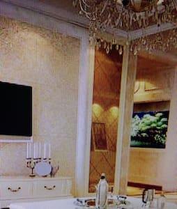 gianshanxiaozhu - wiesloch - Apartament
