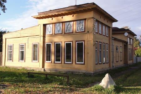 Павликов Дом