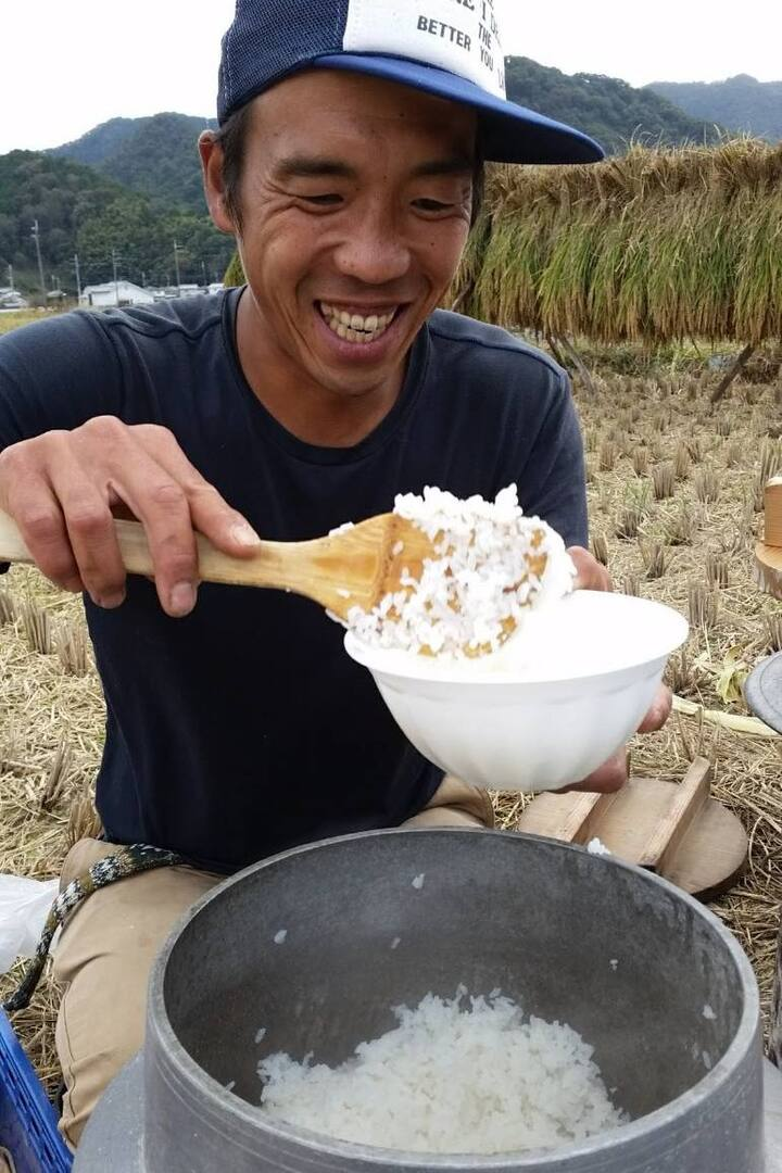 Delicious rice in outside