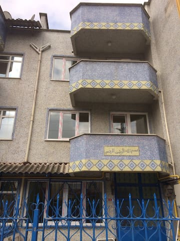 Rent an house near Sapanca Lake - Sakarya - House